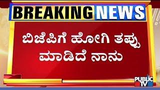 Goolihatti Shekar Upset For Not Getting Minister Post In Yeddyurappa's Cabinet