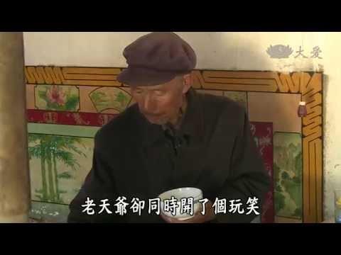 台灣-彩繪人文地圖-20141026 家在山那邊