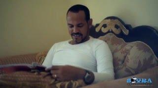| Eritrean Music | Abraham Alem - Tesemamiuni Aloe - New Music Video