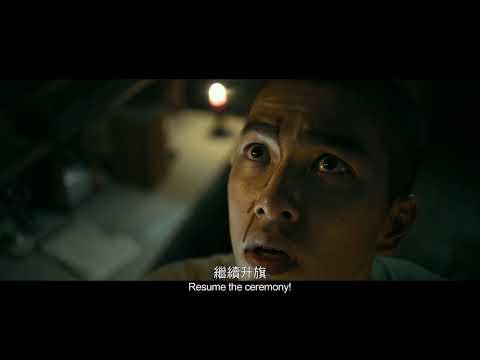 電影《返校》DETENTION正式預告4K ——9/20(五)全台上映