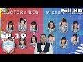 VICTORY BNK48   อ.ยิ่งศักดิ์   EP.19   6 พ.ย. 61 Full HD