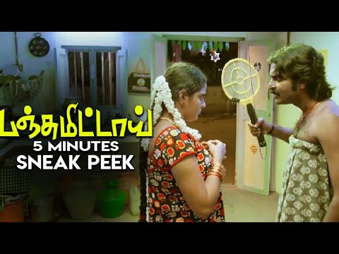 Panju Mittai - Sneak Peek | D. Imman | Ma Ka Pa Anand