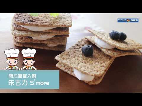 Korean Barbeque Grill Recipe: Chocolate S'more