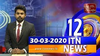 ITN News 2020-03-30 | 12.00 PM