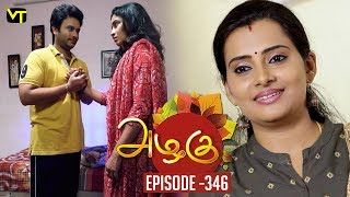 Azhagu - Tamil Serial | அழகு | Episode 346 | Sun TV Serials | 07 Jan 2019 | Revathy | Vision Time