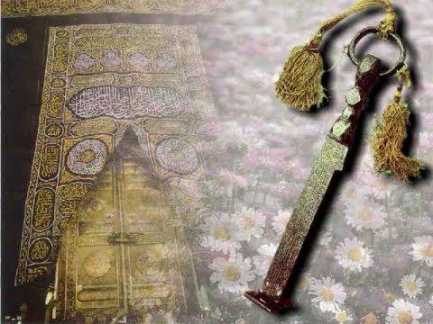 Kabah,Heart Dhikr Ya Sayed,Sahib,Siddiq,Rasul, Allah-Levels of HEart