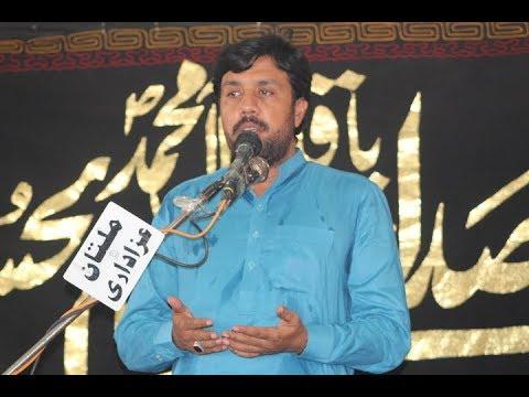 Zakir Taqi Abbas Qayamat I Majlis 31 July 2018 | Imambargah Hussainia Sahi Chawan Multan