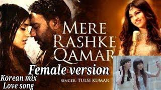 download lagu Mere Rashke Qamar Female Version  Baadshaho  Tulsi gratis