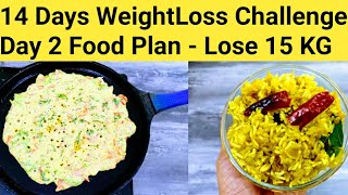 Lose 15KG - Vegeterian Diet Plan Chart for Weight Loss in Tamil/Food Plan for Weight Loss in Tamil