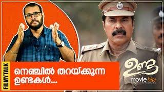 നെഞ്ചിൽ തറയ്ക്കുന്ന ഉണ്ടകൾ | Decoding Malayalam Movie Unda by Sudhish Payyanur