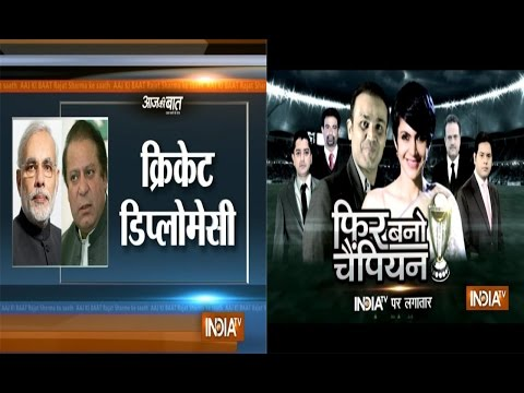 Aaj Ki Baat ,Feb 13, 2015: Howzatt! PM Modi's cricket diplomacy bowls over Pak PM Sharif