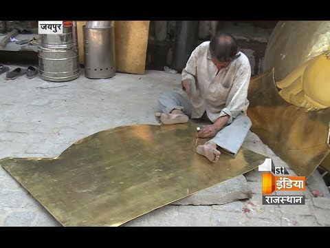 Grieving story of the copper smiths of the pink city Jaipur | First India News Rajasthan