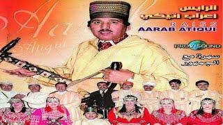 a3rab atigi Music,Tachlhit ,tamazight, souss