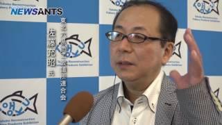 東北復興水産加工品展示商談会2017