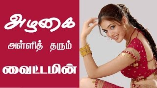 About Vitamin E in Tamil – Uses of Vitamin E for Skin and Hair