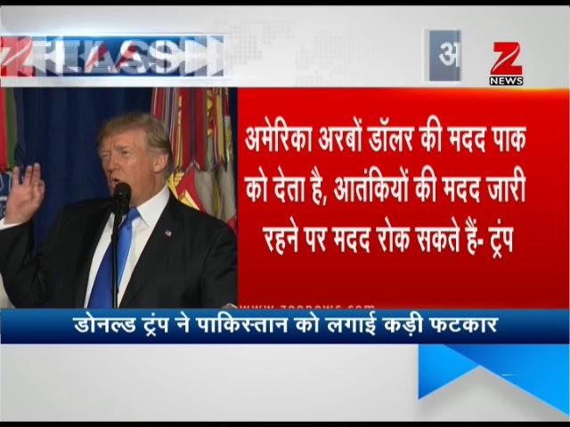 Watch : President Donald Trump slams Pakistan over terrorism in Presidential Speech