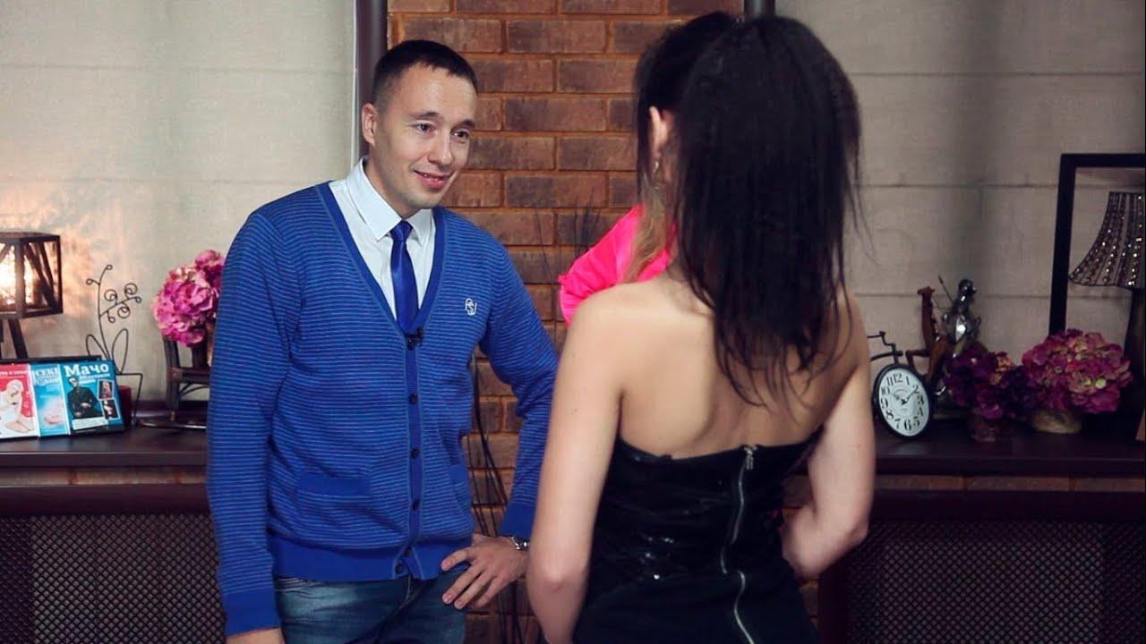 Смс флирт с мужчиной с сексом 25 фотография