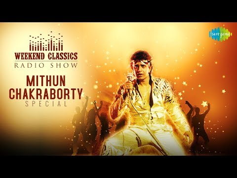 Weekend Classic Radio Show| Mithun Chakraborty Special | I Am A Disco Dancer |Yaad Aa Raha| RJ Ruchi