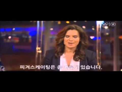 편파판정 Katarina Witt 카타리나 비트 평가방송
