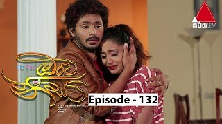 Oba Nisa - Episode 132 | 23rd August 2019