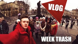 VLOG:Week Trash[Влог:Week Trash]