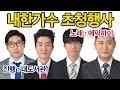 download lagu      내한 가수(?) 에픽하이와 독점 인터뷰! [대도서관X에픽하이]    gratis