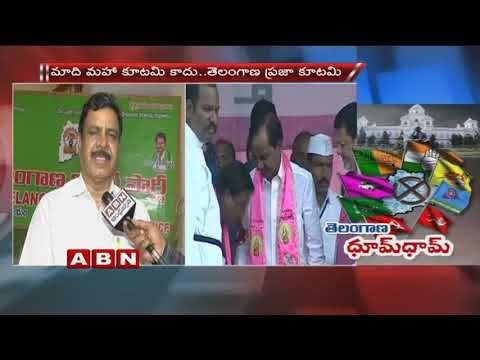 Telangana Inti Party President Cheruku Sudhakar face to face over KCR and KTR Comments