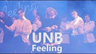 UNB - Feeling (감각) Dance Cover by N.O.X [K-pop World Festival 2018 Bulgaria]