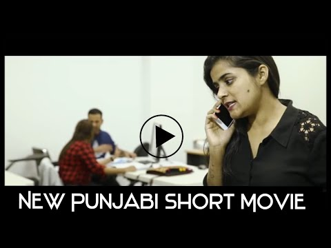 NEW SHORT FILM | KUDI ਕੁੜੀ THE GIRL | BHANDOHAL FILMS | LATEST PUNJABI MOVIE 2018 | FULL HD VIDEO |