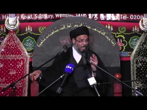 Ayatullah Sayed Aqeel Algharavi | Muharram 1438/2016 | Majlis 3