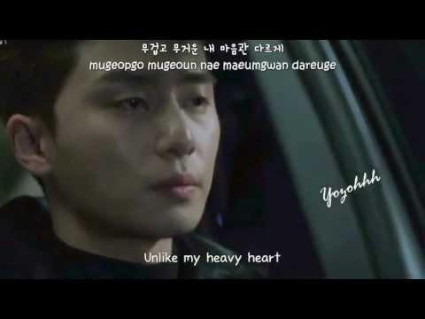 Park - You Kill Me