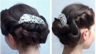Легкая прическа на свадьбу,выпускной, вечер / Easy hair for a wedding, prom, evening