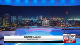 Ada Derana First At 9.00 - English News 14.11.2020