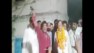 Did Congress Leader Say 'Bharat Mata Nahi, Sonia Gandhi Ki Jai'? | Election Viral | ABP News
