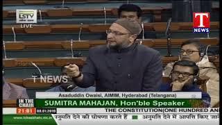 MP Asaduddin Speech in Lok Sabha - Parliament Sessions  Telugu - netivaarthalu.com