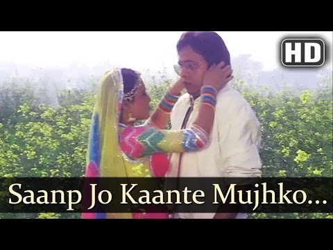 Mainu Rab Di - Rekha - Vinod Mehra - Pyar Ki Jeet - Hindi Song video