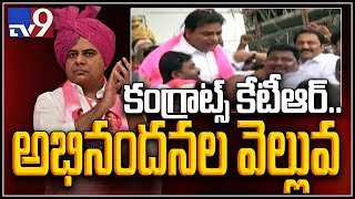 TRS leaders Congratulate KTR for appointed as TRS Party Working President