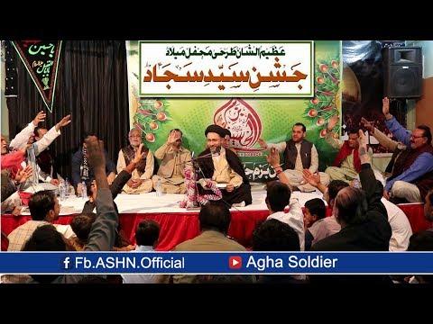 Tarhi Mehfil Milad Jashan-e-Syed Sajjad as