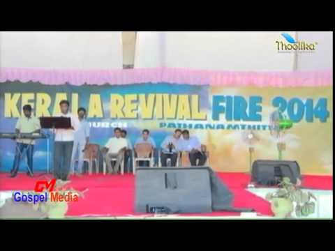 Kerala Revival Fire 2014 - Day FOURTEEN Morning Section