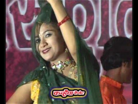 Bundeli Rai Gori Ko Lahnga -Baby Imran
