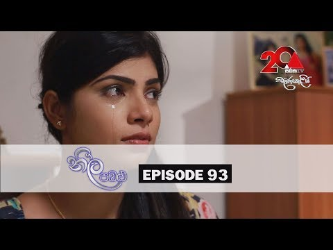 Neela Pabalu | Episode 93 | Sirasa TV 18th September 2018