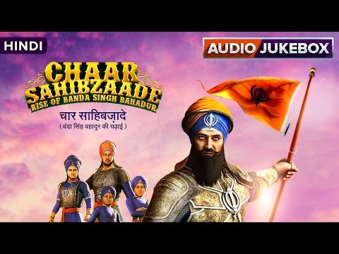 Chaar Sahibzaade: Rise Of Banda Singh Bahadur | Hindi Audio Jukebox
