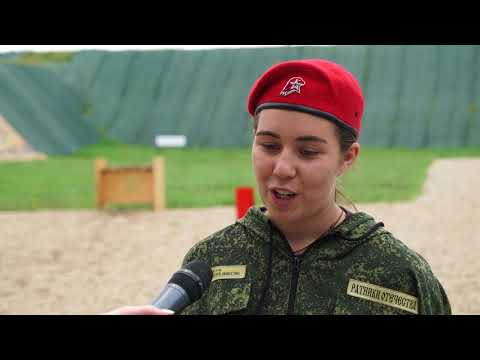 Финал Всероссийской военно-спортивной игры Победа-2018