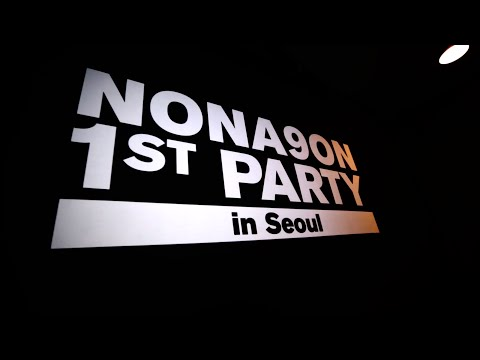 NONAGON - 1st PARTY IN SEOUL