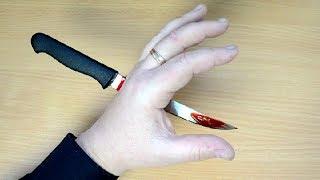 Amazing Magic Trick - Knife in Hand - halloween tricks