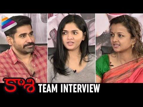 Kaasi Movie Team Interview | Vijay Antony | Anjali | Sunainaa | #Kaasi | Telugu FilmNagar