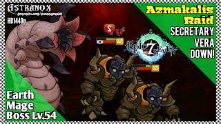 EPIC SEVEN Raid Azmakalis Labyrinth - Secretary Vera Boss Fight Earth Mage - Epic 7 Guide Tips