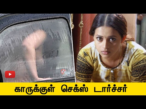 Bhavana SEX TORTURED by Driver - VIDEOS & Photos Black Mail | Actress Sad situation | Cine Flick thumbnail