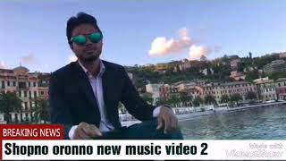 Bangla new song 2017 vashi Dubi by shopno oronno