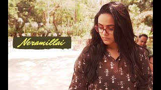 Neramillai - Song Video | Tamil Music Album | KKonnect Music